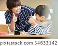 小學生班級形象 34633142