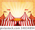 Big Top Circus Background With Banner 34634894