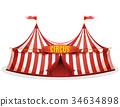 circus, tent, big 34634898
