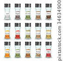 Spices, Pepper, Seeds And Condiment Set 34634900