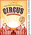 Vintage Summer Circus Poster With Big Top 34634904