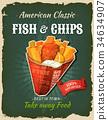 鱼 薯片 海报 34634907