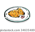 inari sushi, brush writing, flavored boiled rice wrapped in fried bean curd 34635489