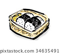 rice ball, japanese box lunch, hand drawn 34635491