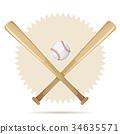 baseball bat ball 34635571