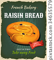 Retro Raisin Bread Poster 34635579