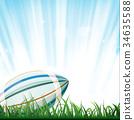 Rubgy Sport Background 34635588