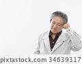 老人 男人 男 34639317