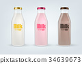 Vector realistic closed full glass milk bottle set 34639673