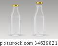 open, milk, bottle 34639821