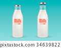 Vector realistic closed and open full glass milk 34639822