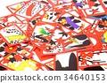 日本纸牌 图片卡 游戏 34640153