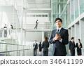 智能手机 商务人士 商人 34641199