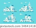 Flat design Santorini village set 34641418