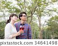 축하 와인 샴페인 34641498