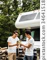camper, camper van, motorhome 34641518