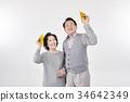 가족, 부부, 종이비행기 34642349