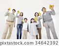 家庭 紙飛機 朝鮮的 34642392