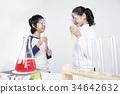 시험관, 실험, 어린이 34642632