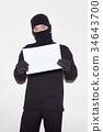 도둑 34643700