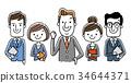 商業 商務 矢量 34644371