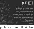 Coffee restaurant brochure vector, 34645164