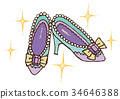高跟鞋 轻舞鞋 鞋 34646388