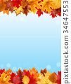 Abstract Vector Illustration Background with 34647553