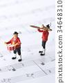 玩偶 塑像 演奏 34648310