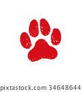 狗足跡新年的卡片標記 34648644
