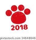 狗足跡新年的卡片標記 34648646