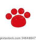 狗足跡新年的卡片標記 34648647