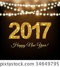 New Year Postcard 34649795