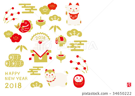 new year's card, year of the dog, dog 34650222