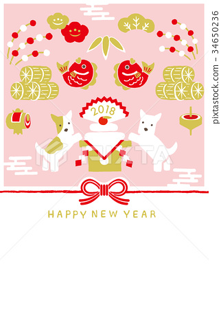 new year's card, dog, dogs 34650236