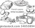 矢量 矢量图 法国 34650894