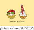 strawberry cheese cake, hand draw sketch vector. 34651655