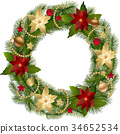 Traditional Christmas Wreath 34652534