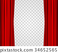 realistic, red, curtain 34652565