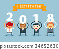 Businessman Happy New Year 34652630