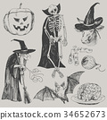 halloween, vintage, hand 34652673