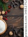 Christmas baking ingredients, top view, copy space 34652752