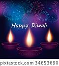 Diwali Festival Poster Design Template 34653690