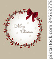 Christmas card - wreath with berries 34653775