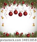 Winter sale background 34653858
