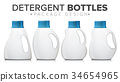 Detergent Bottle Set Vector. Realistic Mock Up 34654965