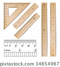 School Rulers Vector. Realistic Classic Wooden 34654967