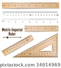 Wooden Metric Imperial Rulers Vector. Centimeter 34654969