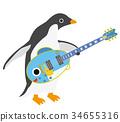 電子吉他 吉他 企鵝 34655316
