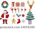 크리스마스 소재 세트 34658380